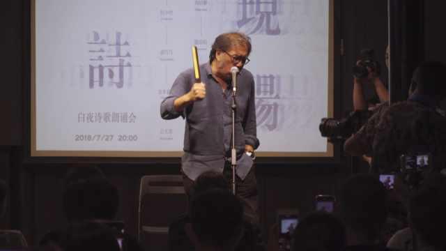 诗人西川阿拉伯乐伴奏,说唱读杜甫