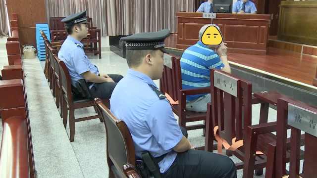 男子快递运毒,被7人合议庭判18年
