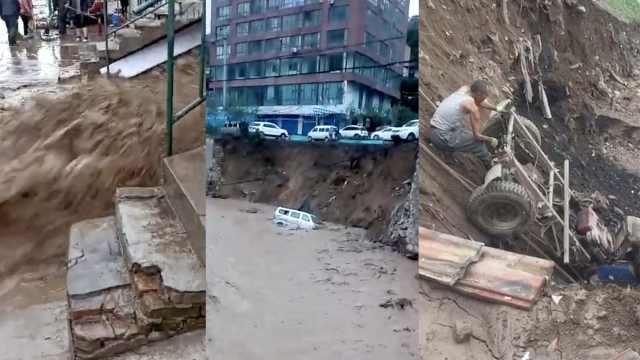 兰州暴雨引山洪,河堤坍塌车掉激流