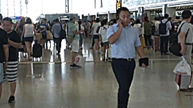 受台风影响 上海部分铁路列车停运