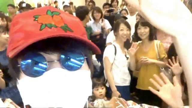 帅哥假扮日本明星上街,引发大骚动