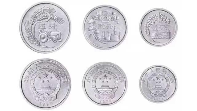 3枚硬币拍出73万,快看你家有没有!