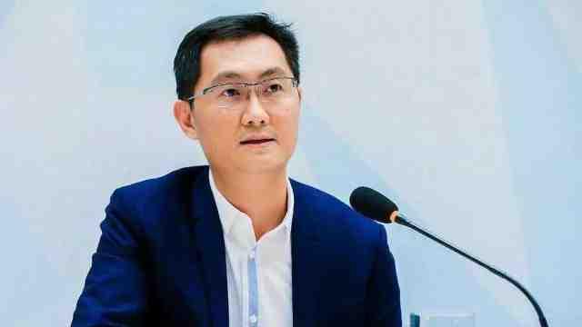 马化腾:中国数字化别热衷概念炒作