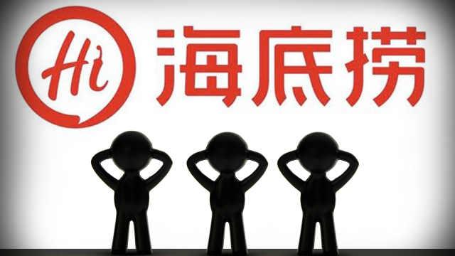 阿里云总裁:海底捞能做成社交平台