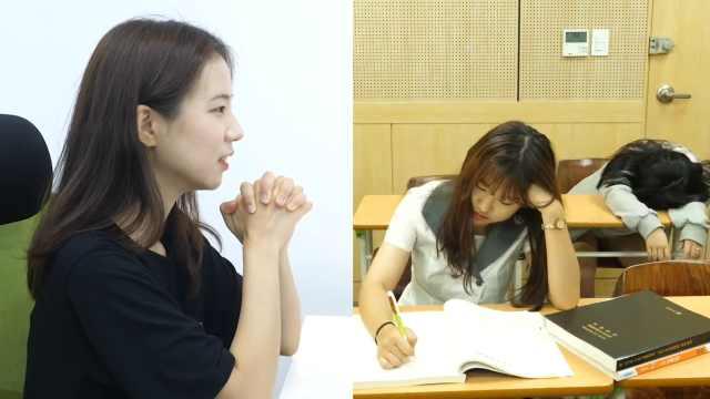 网红演绎:韩国高中和大学开学差别