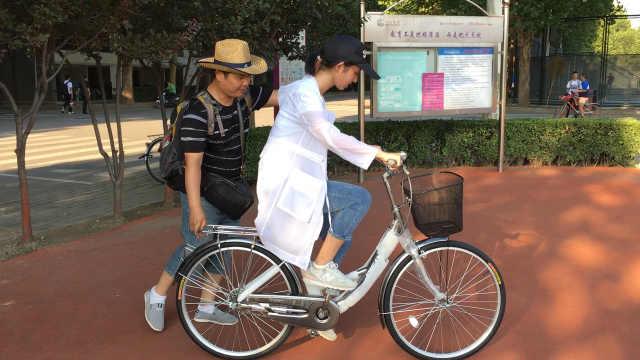新生防摔指南:不会骑车怎么读清华