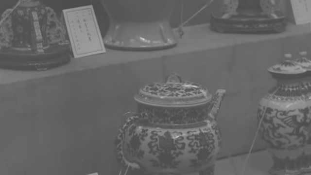 历史档案:1959年台湾故宫文物展览