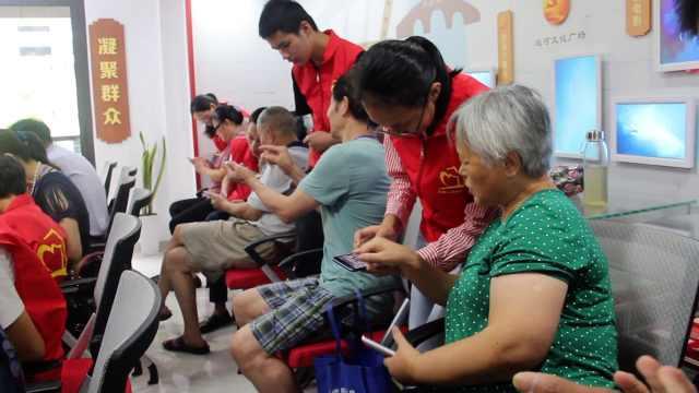 老人上智能手机课程:孩子没耐心教