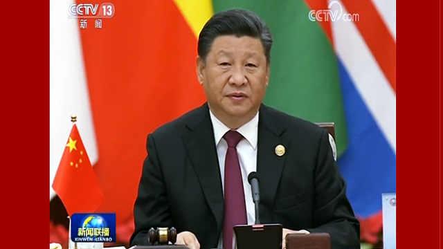 中非论坛通过北京宣言北京行动计划