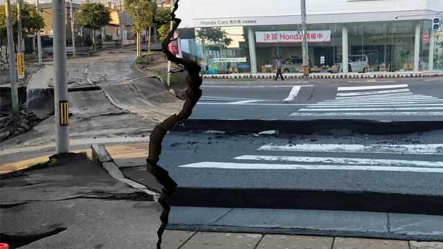 直播:房倒公交停,北海道6.9级地震