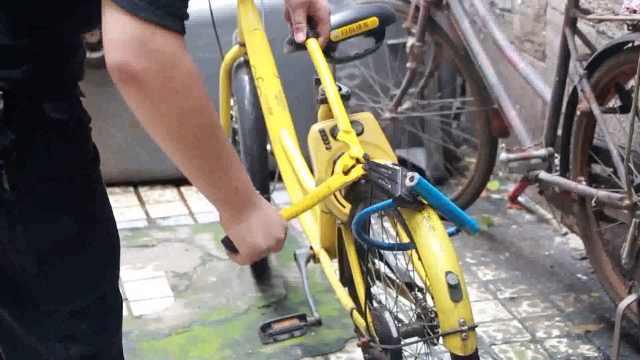 共享单车私锁仍泛滥,他1天剪百把