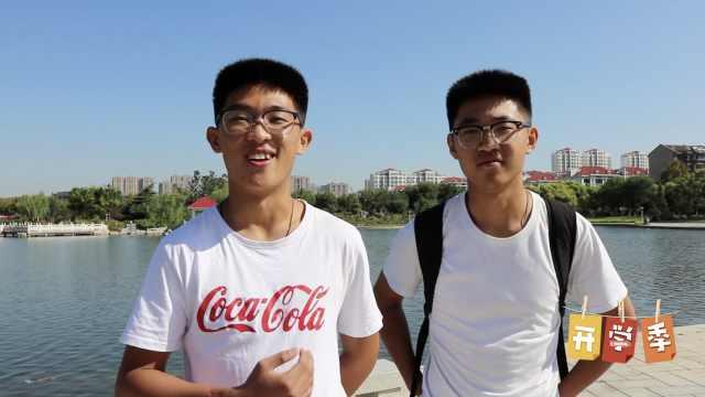 双胞胎同上大学,2兄弟互送开学报到
