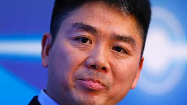 警方就刘强东案开会:案件仍在调查