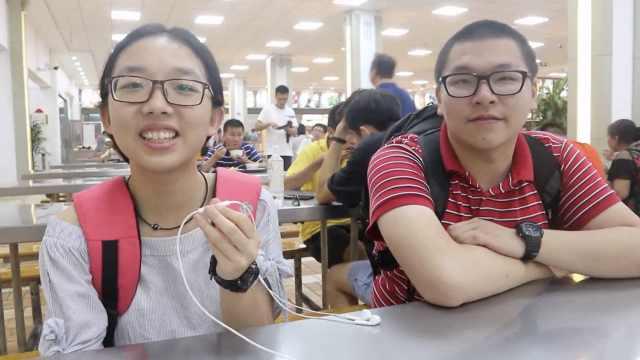 00后一起考上复旦:父母是同班同学