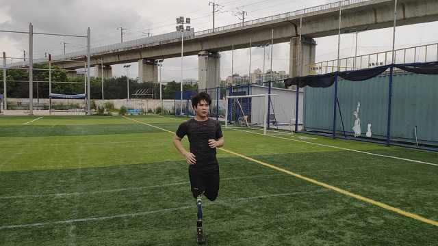 小伙独腿跑马拉松:截肢曾让我自卑