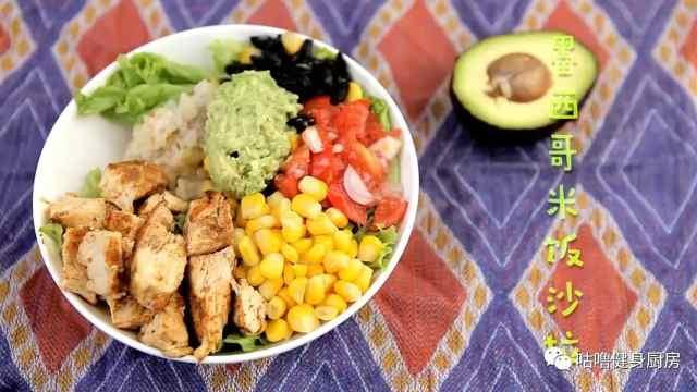 魂牵梦萦的墨西哥鸡肉米饭