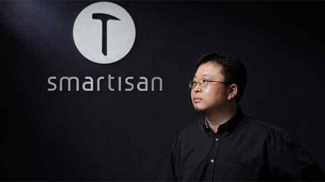 罗永浩:苹果出来中国厂商都赶紧抄