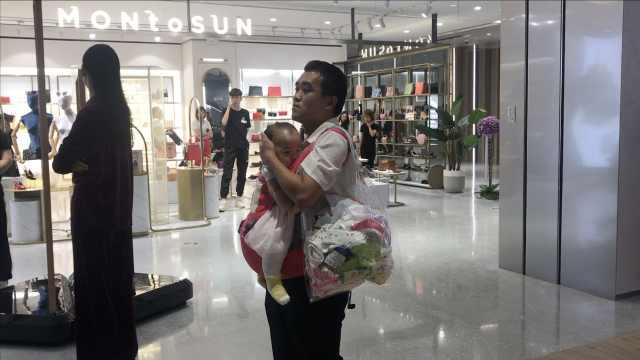 40岁奶爸陪老婆逛街:商场拎包看娃