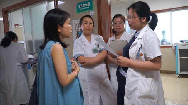 产科医生:孕妇不再抢生