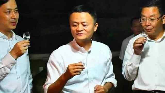 马云:中国人应该为茅台感到骄傲