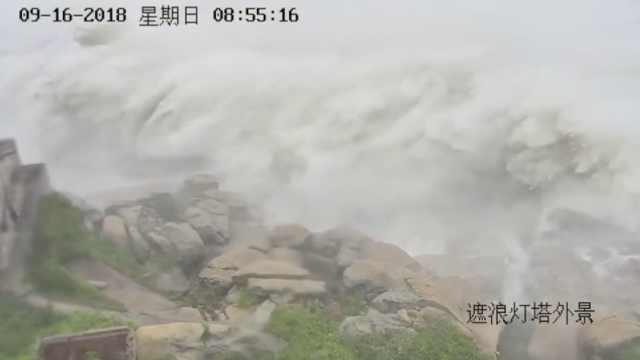 山竹来袭!直击汕尾15级大风卷巨浪
