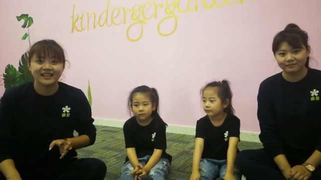 老師和學生都是雙胞胎,校長要懵了