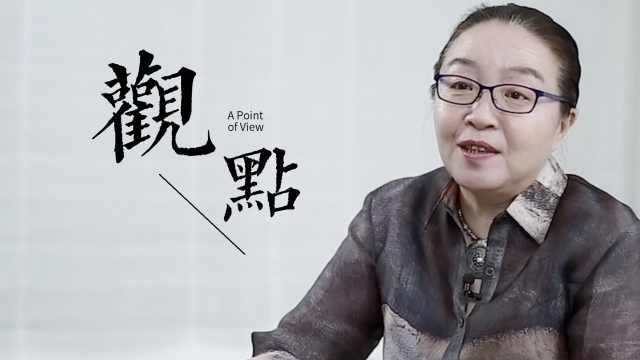 戴锦华:我为何认同对小鲜肉的批判