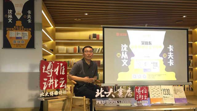 北大学生喜欢读的东野圭吾算经典吗