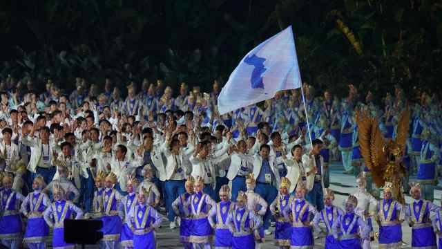 创历史!朝韩宣布共同申办2032奥运