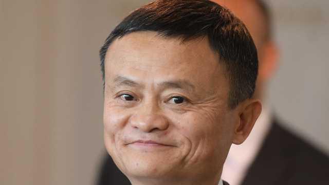 马云:曾认为台湾人上海人不能提拔