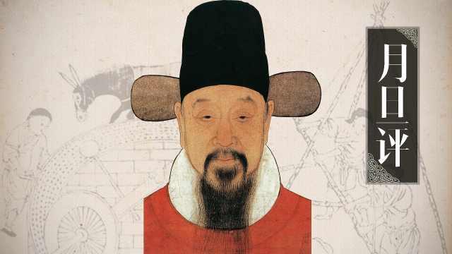 第一个开眼看世界的中国人,竟是他