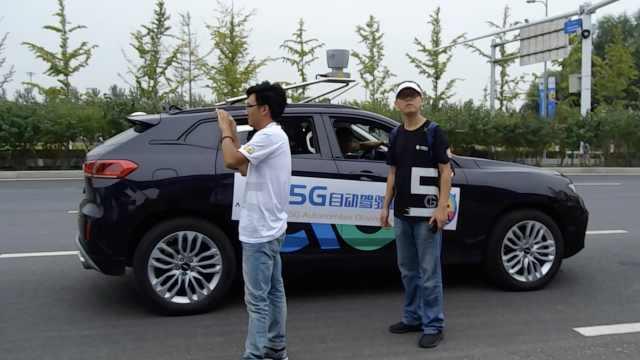 中国首条5G自动驾驶车测试道路投用