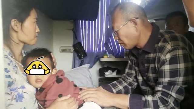 2岁女童列车上惊厥,中医推拿施救