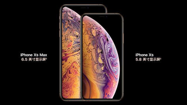 新iPhone A12跑分对比大全