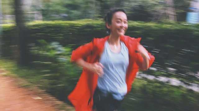 陈意涵挺孕肚跑步,怀孕能跑步吗?
