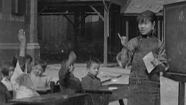 档案:1929年的沪语小学公开课