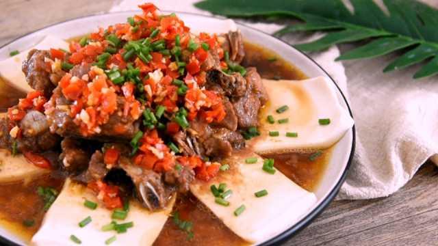排骨蒸豆腐荤素搭配不油腻