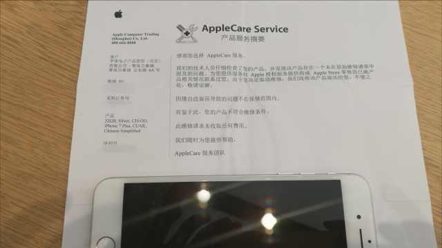 5600的苹果7P用半年黑屏,修要4799
