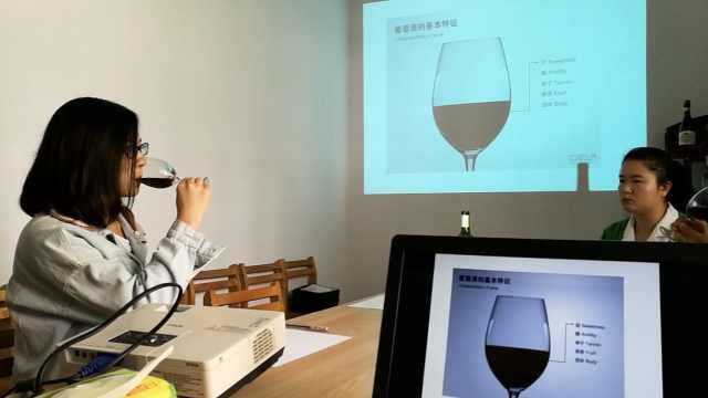 这专业上课是喝葡萄酒,课下种葡萄