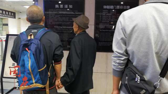 广东北京再西安,他牵8旬父游全国