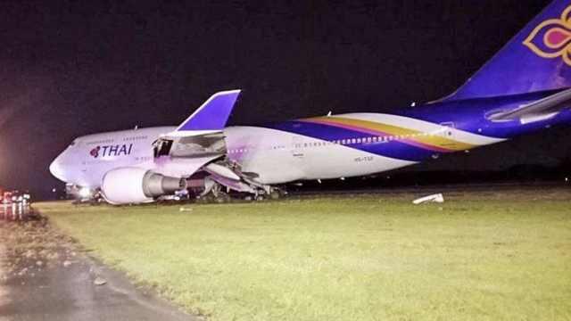 泰航广州飞曼谷航班着陆时冲出跑道