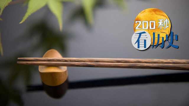 中国人怎样用起了筷子