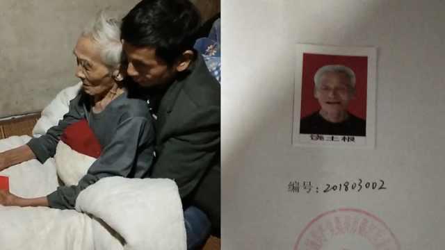 弥留之际,92岁老党员重温入党宣誓