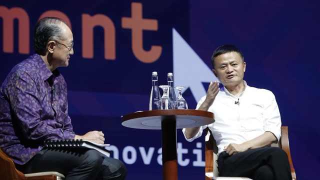 马云谈选人:最好的人就在你公司里