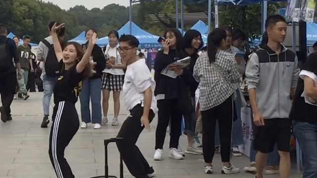 工科男C位跳舞招新,妖娆不输女生