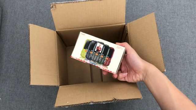 拼多多88元的三防手机开箱