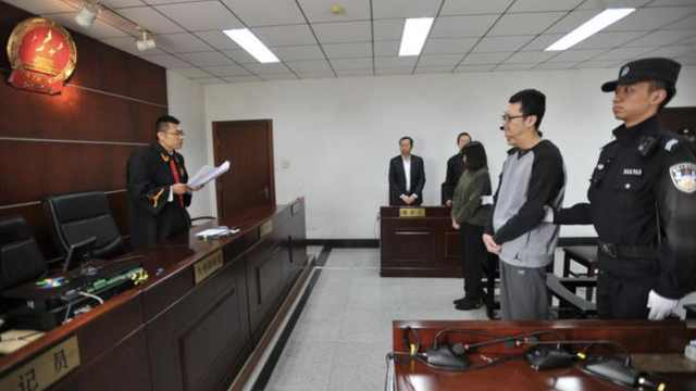 宋喆涉嫌职务侵占罪宣判:获刑6年