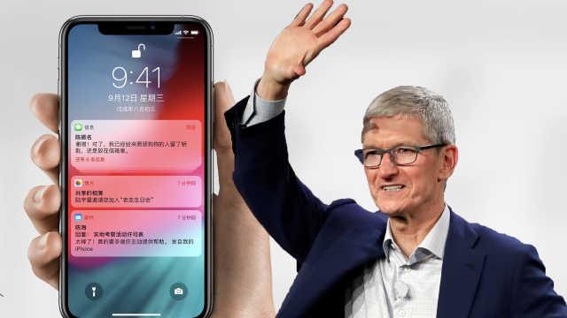 苹果升级隐私安全:推用户隐私网站
