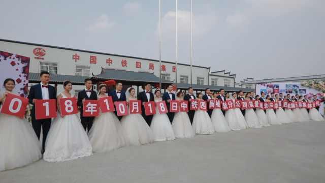 甜腻!18对新人乘地铁办集体婚礼