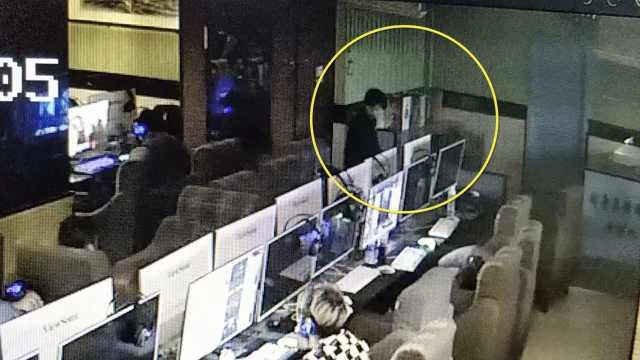 他手机丢了跑网吧偷,刚得手就被抓